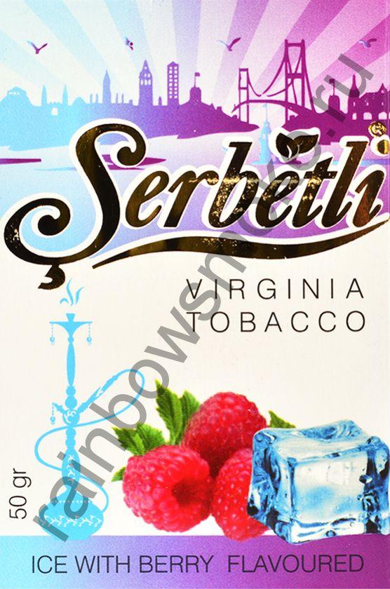 Serbetli 50 гр - Ice with Berry (Ледяные лесные ягоды)