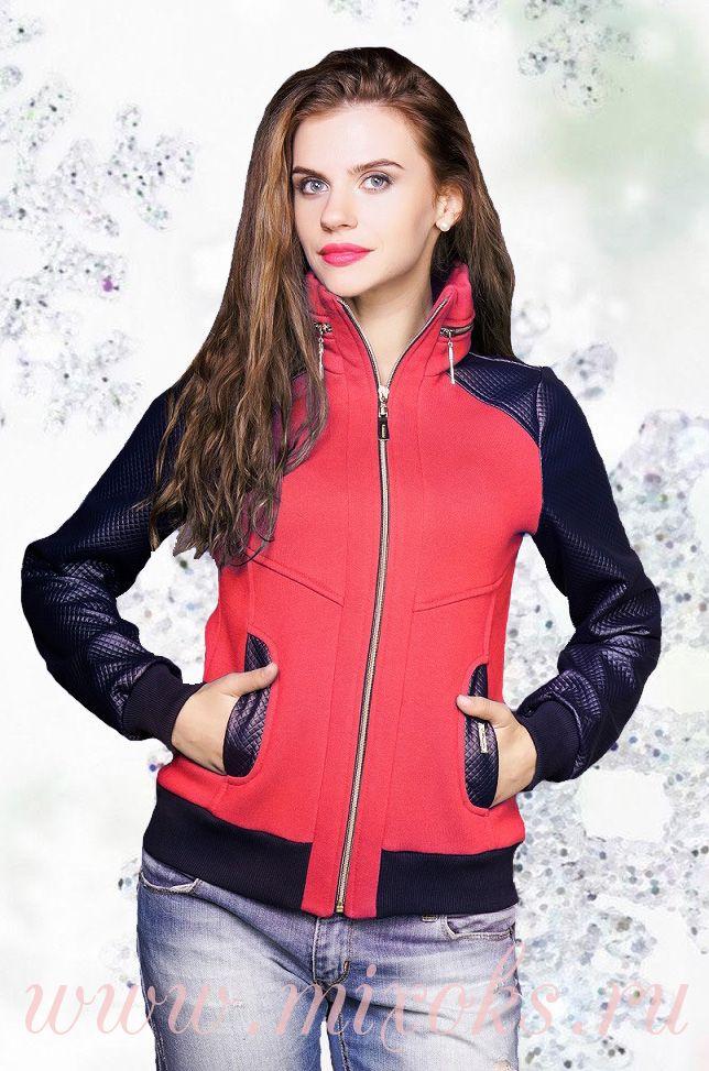 Куртка-Толстовка на молнии, коралловая