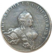 Копия 48 копеек 1756 год Елизавета для Ливонии