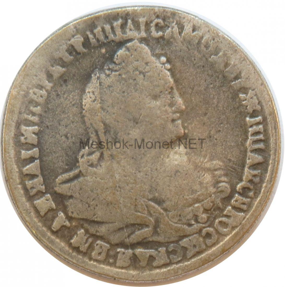 Копия Полуполтинник 1740 года