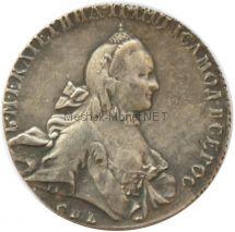 Копия рубля 1764 Екатерина 2 СПБ ЯI