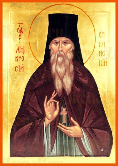 Икона Амвросий Оптинский (рукописная)