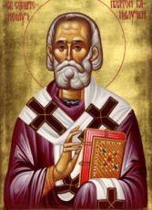Икона Платон Банялучский (рукописная)