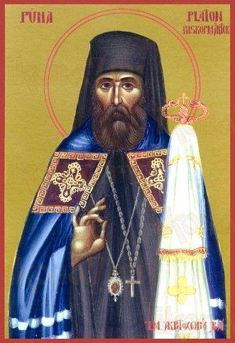 Икона Платон Ревельский (рукописная)