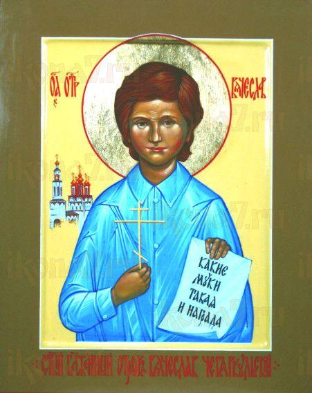 Икона Вячеслав, отрок (рукописная)