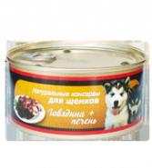 Porcelan Говядина с печенью для щенков всех пород (325 гр)