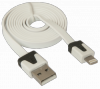 Распродажа!!! USB кабель ACH01-03P USB(AM)-Lightning(M), 1м пакет