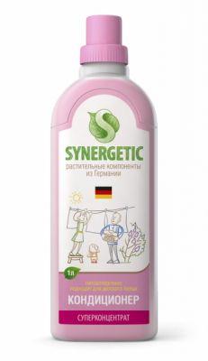 Гипоаллергенный кондиционер для белья Synergetic с антистатическим эффектом, 1000мл