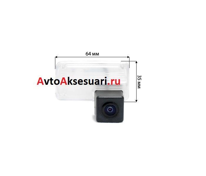 Камера заднего вида для Citroen C4 Grand Picasso 2006-2014