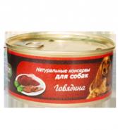 Porcelan Говядина для взрослых собак всех пород (325 г)