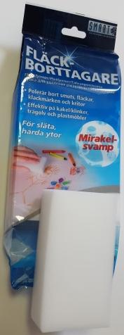 Smart Microfiber Губка Магия 3 шт