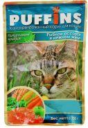 PUFFINS Для кошек Рыбное ассорти в желе (100 г)