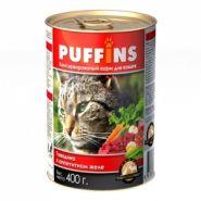 PUFFINS Кусочки в желе Говядина (400 г)