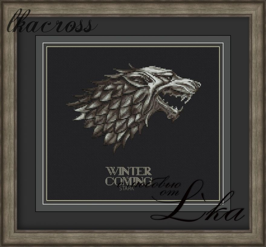 """""""Winter Is Coming"""". Схема/набор для вышивания крестиком."""