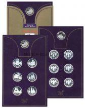 Набор 6 серебряных монет 1 рубль 1997 год. 850-летие основания Москвы ММД в буклете