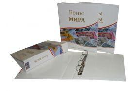 Альбом Боны Мира, 230х270 мм, без листов