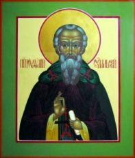 Икона Евфимий Суздальский (рукописная)