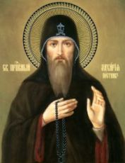 Захария Печерский (рукописная икона)