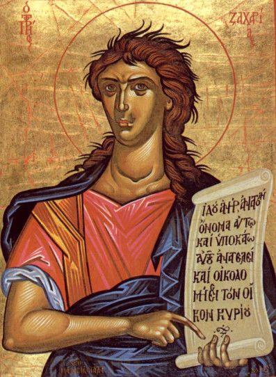 Захария Серповидец (рукописная икона)
