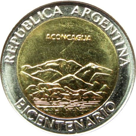 Аргентина 1 песо 2010 г. - вулкан Аконкагуа
