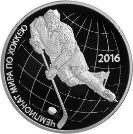 3 рубля 2016 г. Чемпионат мира по хоккею 2016