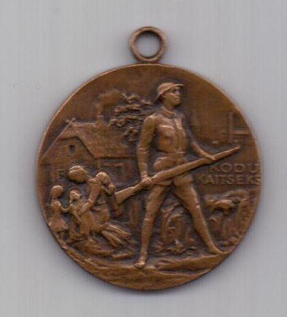 медаль 1918-1920 г. AUNC. Эстония