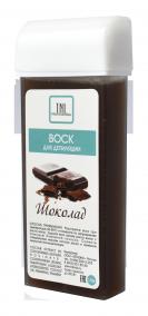 Воск для депиляции - шоколад