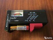Универсальный Батарейный тестер