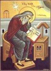 Исаак Сирин (рукописная икона)