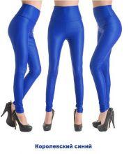 Женские леггинсы кожаные Синие