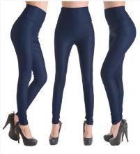 Женские леггинсы кожаные Темно Синие