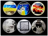 5 гривен 3шт Евромайдан, цветные