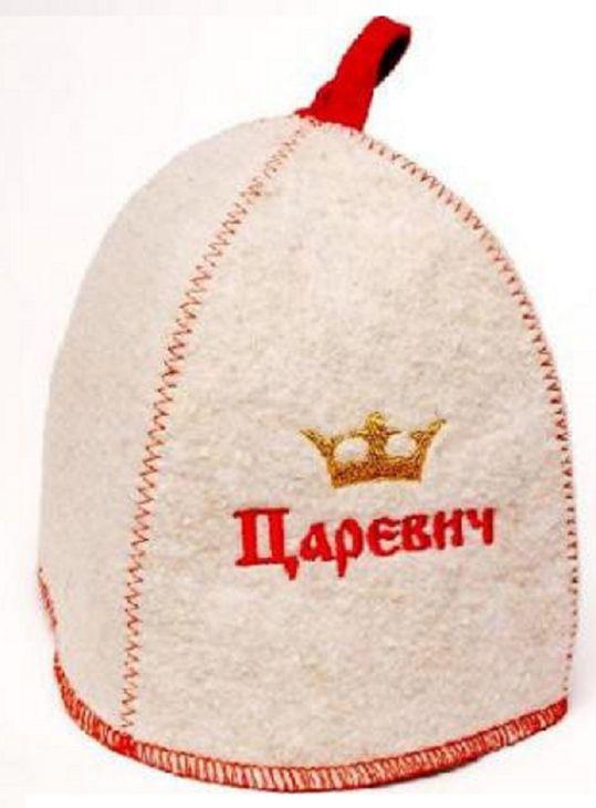 Шапка для бани с вышивкой ЦАРЕВИЧ