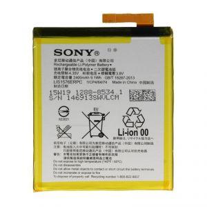Аккумулятор Sony E2303 Xperia M4 Aqua/E2306 Xperia M4 Aqua/E2312 Xperia M4 Aqua Dual/E2333 Xperia M4 Aqua Dual LTE/E2353 Xperia M4 Aqua/E2363 Xperia M4 Aqua Dual (LIS1576ERPC/AGPB014-A001/1288-8534.1/1288-8719.1) Оригинал
