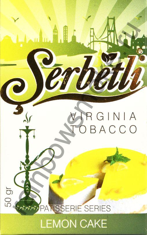 Serbetli 50 гр - Lemon Cake (Лимонный Пирог)