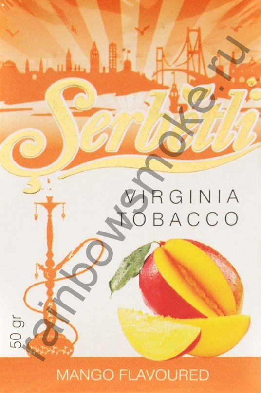 Serbetli 50 гр - Mango (Манго)