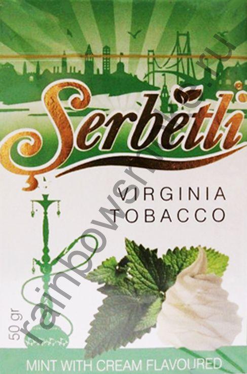 Serbetli 50 гр - Mint with Cream (Мята со Сливками)