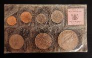 Набор монет Новая Зеландия 1967г, 7 монет в запайке