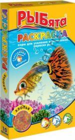 Рыбята корм для рыб Раскраска хлопья,10г (10шт. в коробке)
