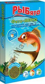 Корм для всех видов аквариумных рыб «РЫБята» «Фито-МЕНЮ»