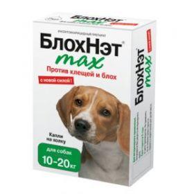 БлохНэт Max Инсектоакарицидные капли д/собак весом 10-20 кг
