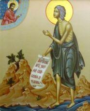 Икона Мария Египетская (рукописная)