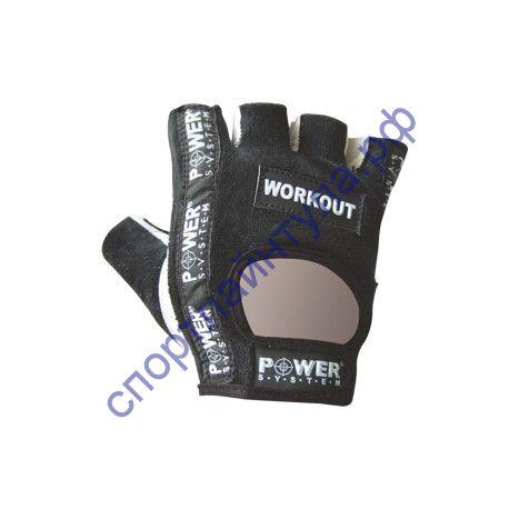 Перчатки для фитнеса PS 2200