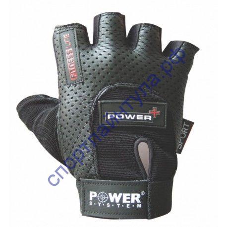 Перчатки для фитнеса PS 2500 черные