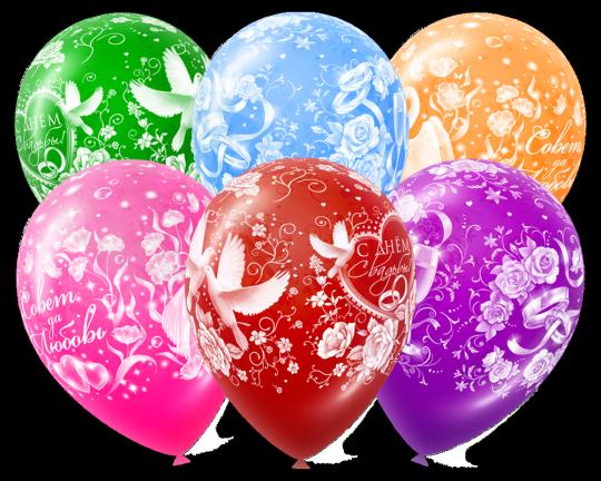 Свадьба Изящные яркие латексные шары с гелием