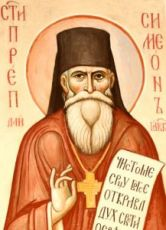 Симеон Дайбабский (рукописная икона)