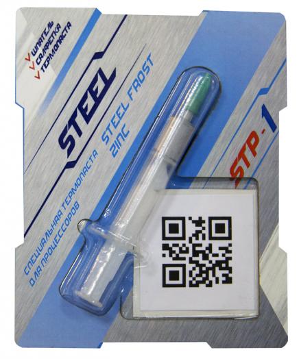Термопаста для компьютерных процессоров CGC STP-1
