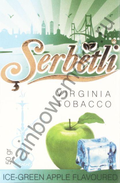 Serbetli 50 гр - Ice Green Apple (Ледяное Зелёное Яблоко)