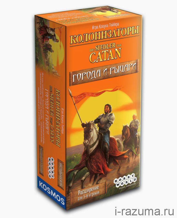 Колонизаторы Города и Рыцари Расширение на 5-6 игроков