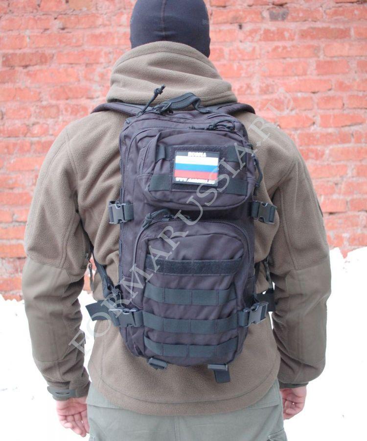 Рюкзак тактический Garsing GSG-30 черный